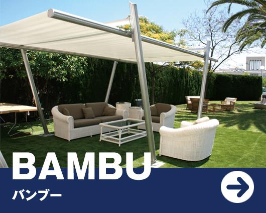 bambu_a