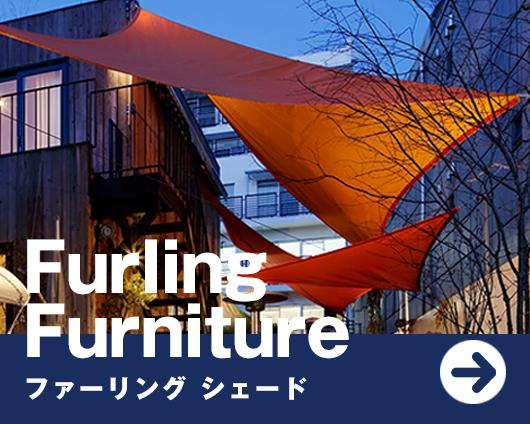 furling_a